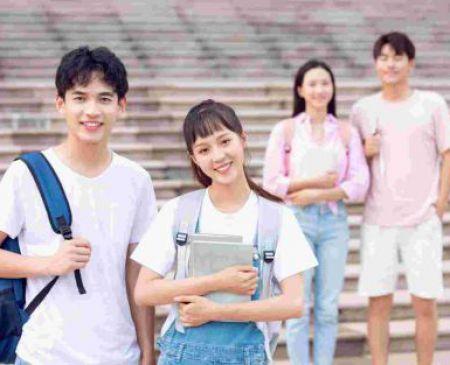 欧盟-威久留学