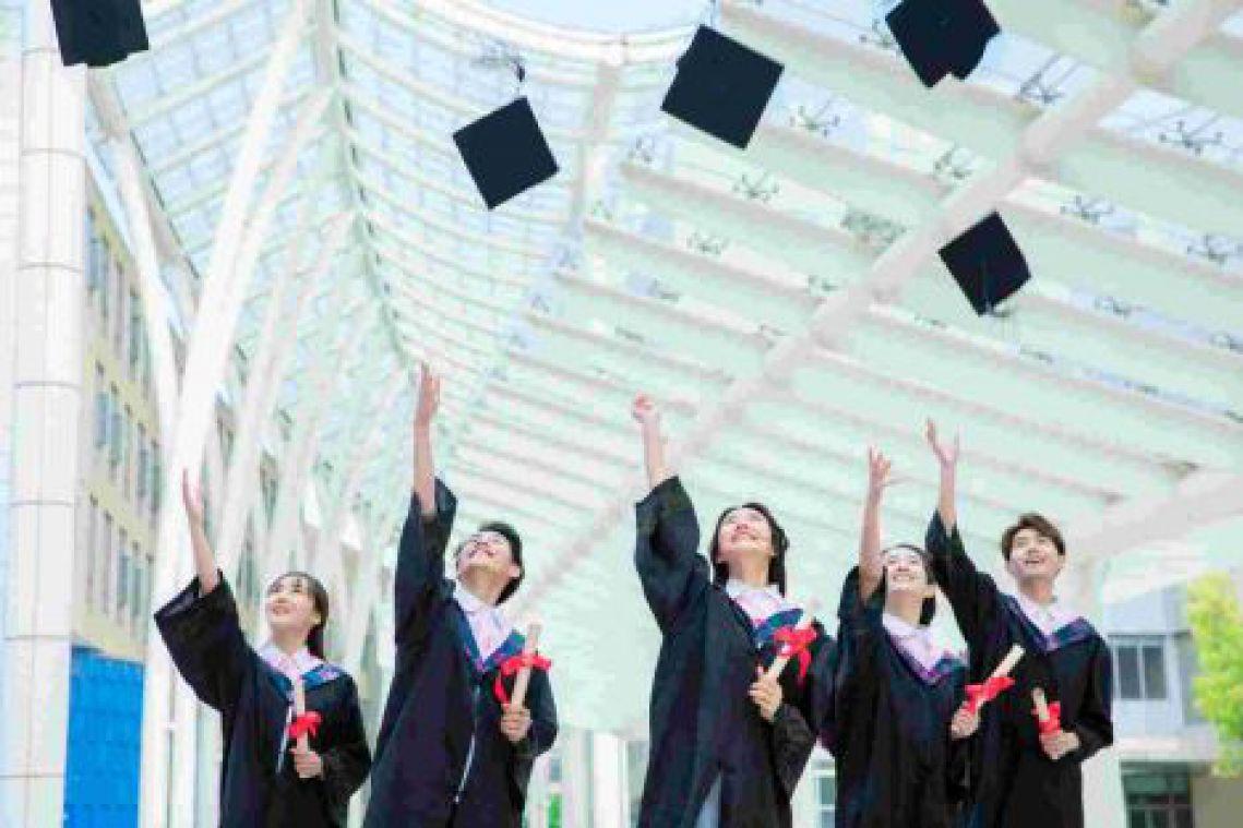 申请德国研究生留学的条件