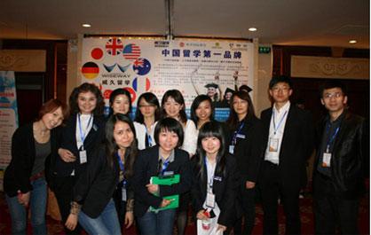 威久留学新疆顾问团队